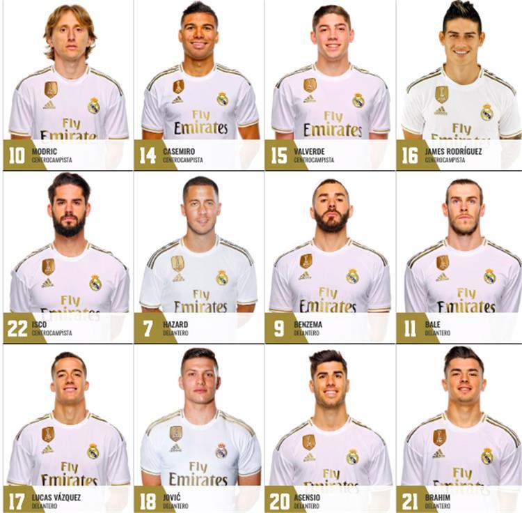 قمصان لاعبو ريال مدريد