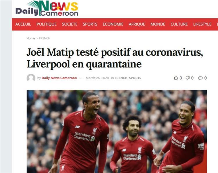 صحيفة كاميرونية تؤكد اصابة جويل ماتيب بفيروس كورونا المستجد
