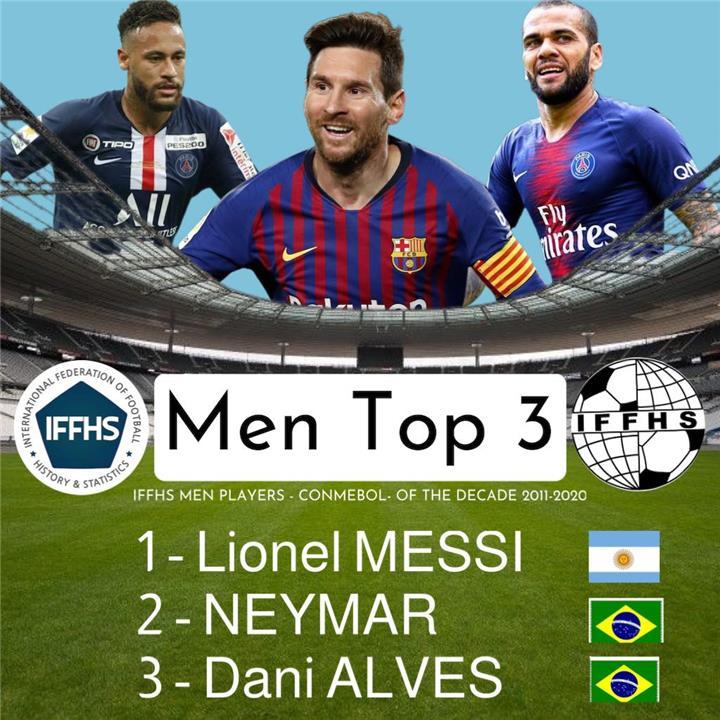 ميسي أفضل لاعب في أمريكا الجنوبية