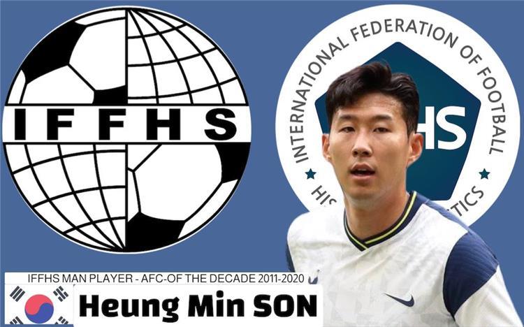 سون هيونج مين أفضل لاعب في آسيا