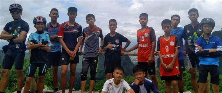 برشلونة يصدر بيان ا رسمي ا لأطفال كهف تايلاند