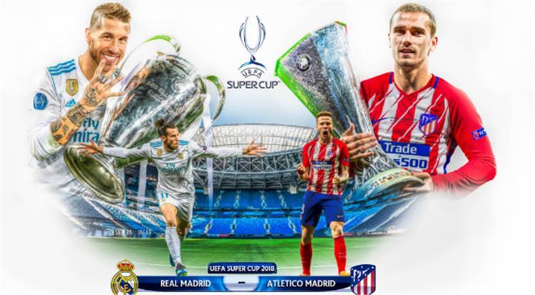 السوبر الأوروبي | منافسة حامية بين ريال مدريد وأتليتكو على أول ألقاب الموسم الجديد