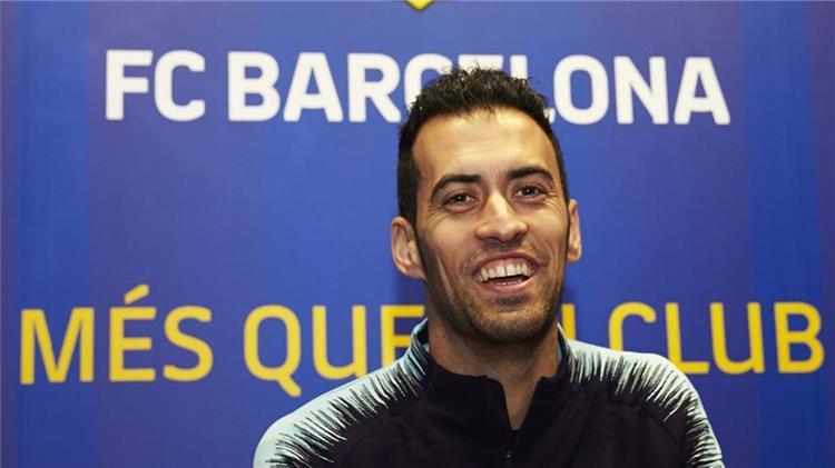 بوسكيتس: تأثير جوارديولا كبيراً على مسيرتي.. ولم أرى نفسي خارج برشلونة أبداً
