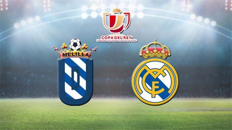 ريال مدريد وميليا