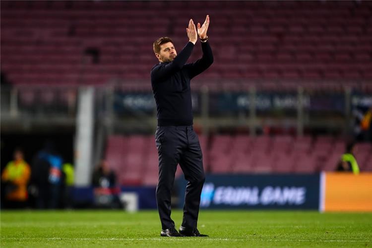 بوتشيتينو: لحظة انتظار نتيجة مباراة إنتر ميلان وآيندهوفن كانت الأصعب