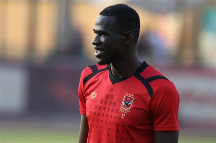 Coulibaly sends farewell message to Al Ahly fans 1