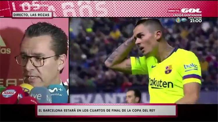 Officially .. Levante filed a complaint against Barcelona to remove him from the King's Cup 87