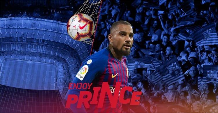 رسميًا.. برشلونة يعلن تعاقده مع بواتينج من ساسولو
