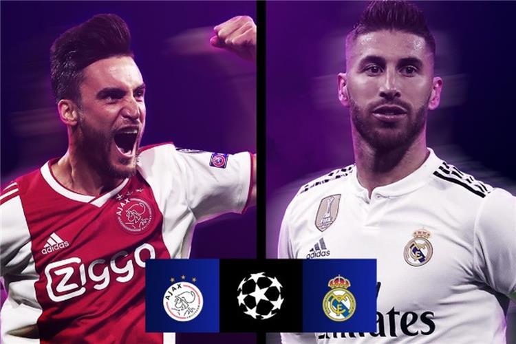 ريال مدريد وأياكس في دوري ابطال اوروبا اليوم 13 فبراير 2019