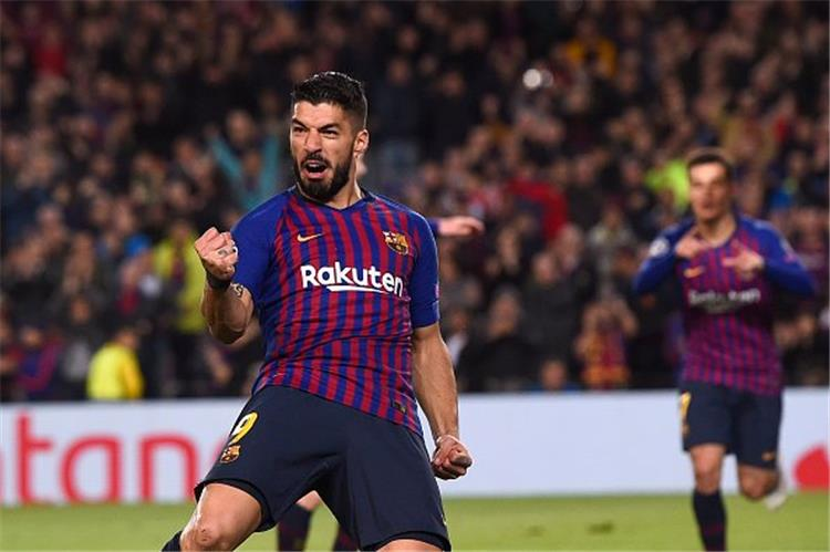 URGENT Suarez injured in Real Betis and Barcelona match 89