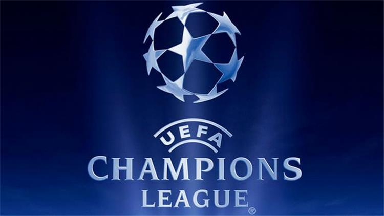 UEFA announced the winner of the Player of the Year award in the quarter-finals of the Champions League