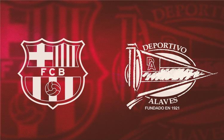 برشلونة وألافيس