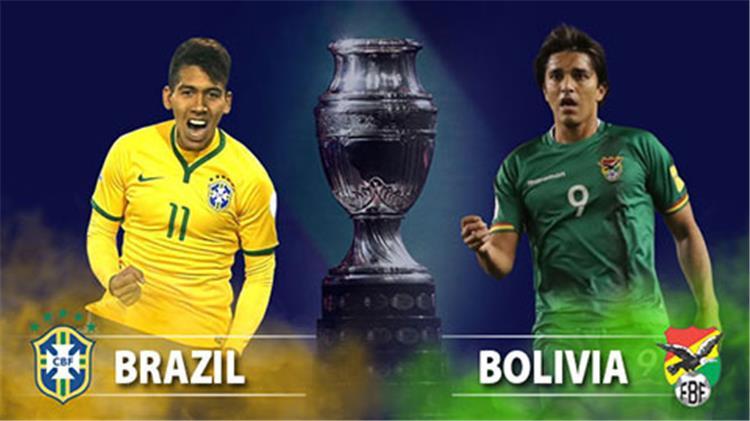 البرازيل ضد بوليفيا