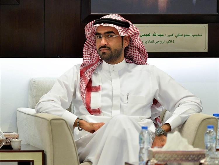 احمد الصائغ