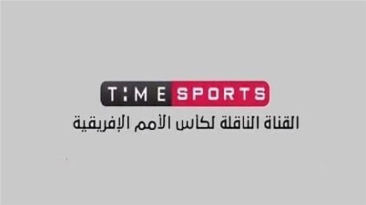 قناة تايم سبورت