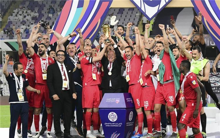 نهائي البطولة العربية