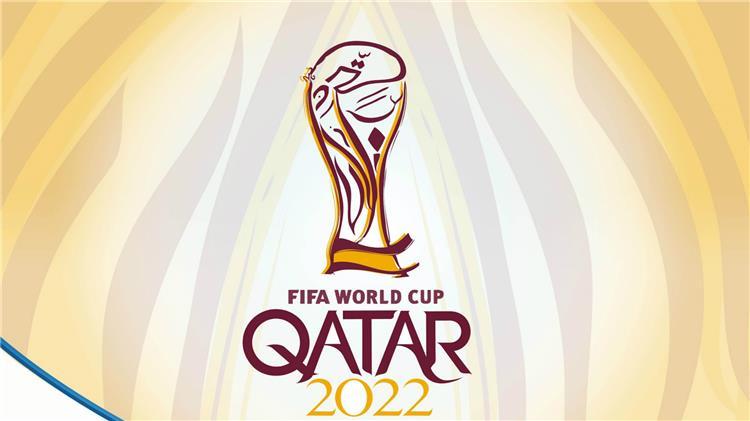 مونديال قطر 2022