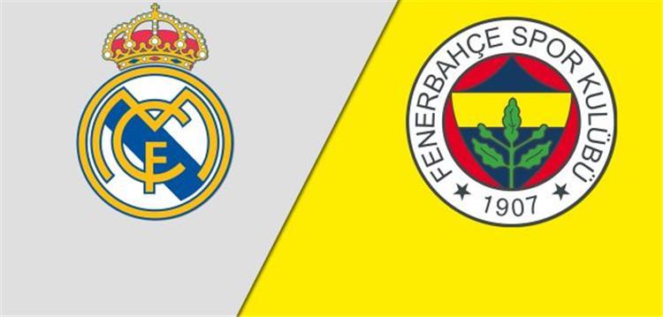 ريال مدريد وفنربخشة