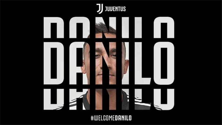 دانيلو