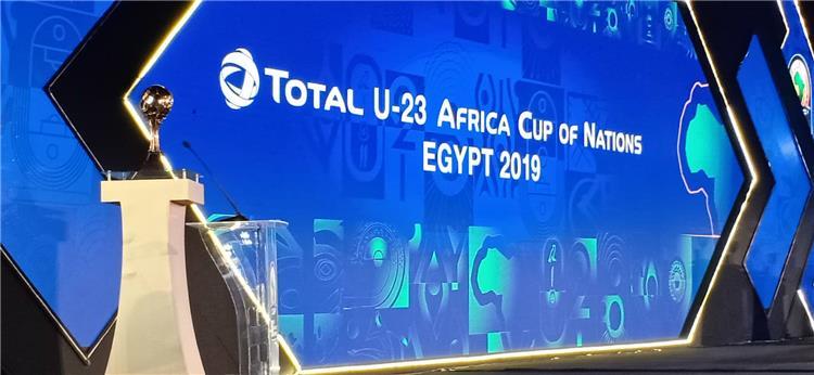 قرعة بطولة افريقيا