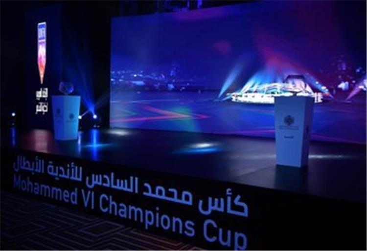 قرعة كأس محمد السادس للأندية الأبطال