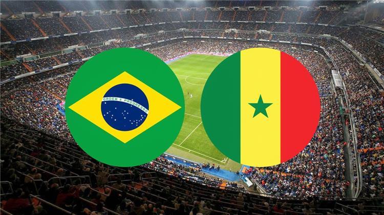 البرازيل والسنغال