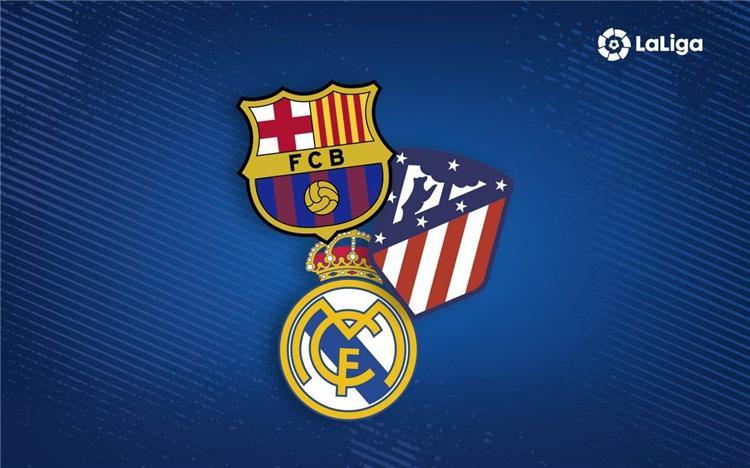 ترتيب الدوري الإسباني بعد نهاية الجولة التاسعة