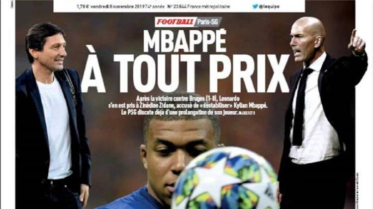 غلاف صحيفة ليكيب اليوم عن باريس ومبابي