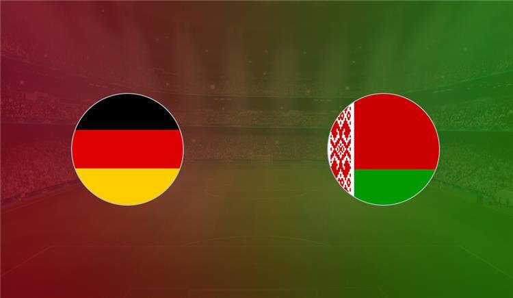 ألمانيا وبيلاروسيا