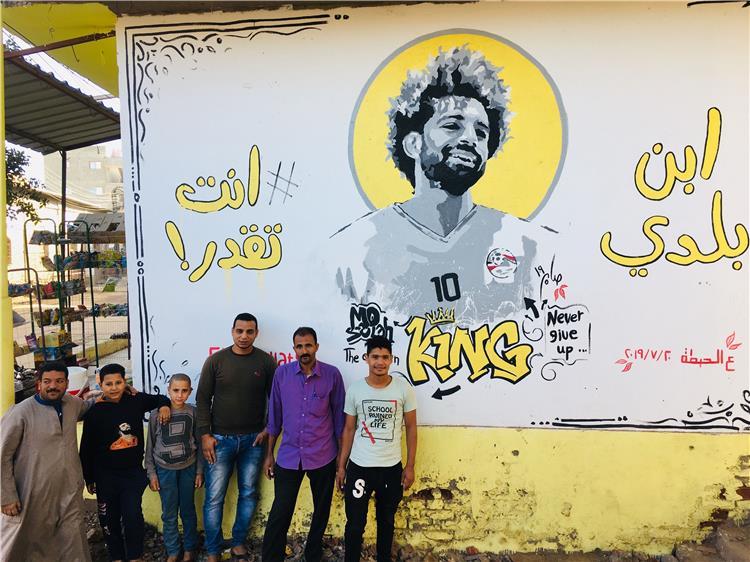 محمد صلاح وقصة كفاح من نجريج حتى ليفربول