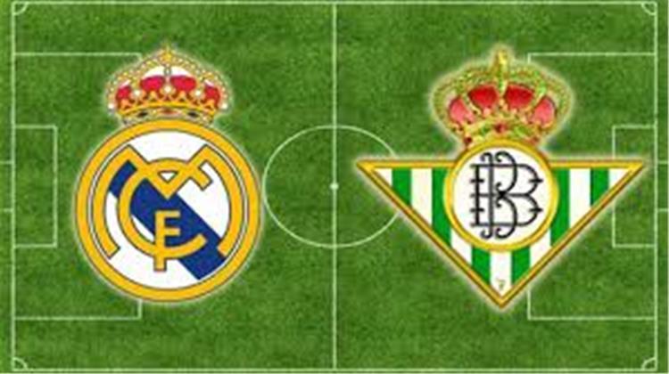 ريال بيتيس وريال مدريد