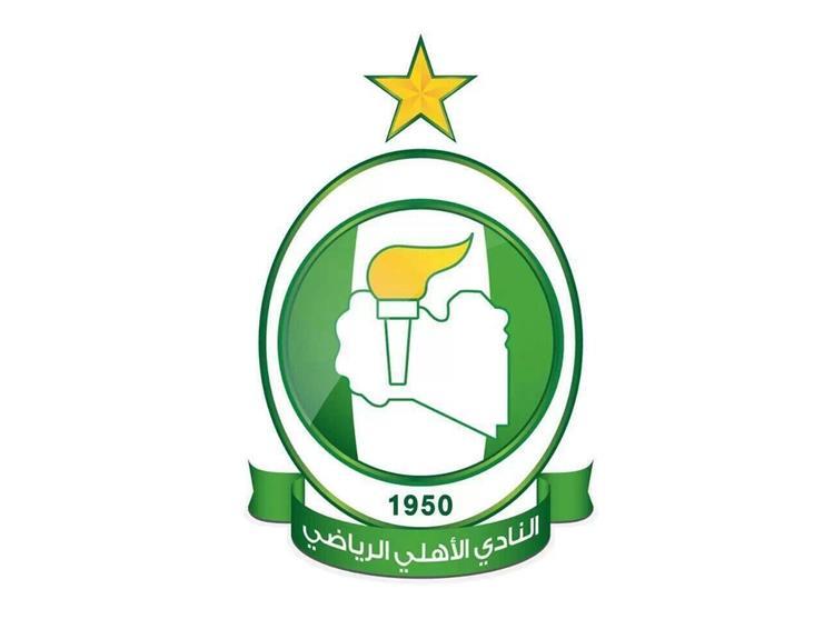 الأهلي الليبي