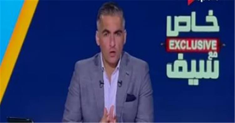 سيف زاهر يؤكد اقتراب مدافع الزمالك من الدوري الكويتي و يكشف