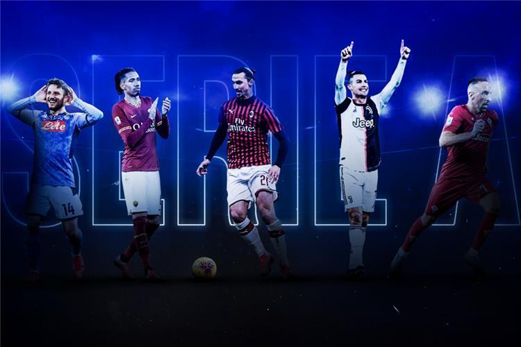 الدوري الإيطالي 2019 2020
