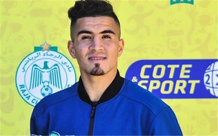 محمد زريدة لاعب الرجاء المغربي
