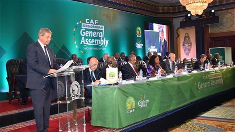 الجمعية العمومية للاتحاد الافريقي