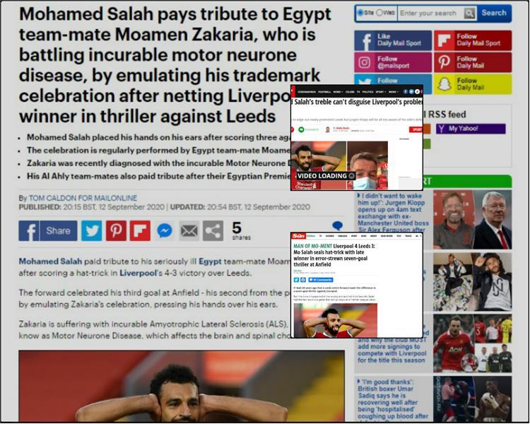 صحف إنجلترا