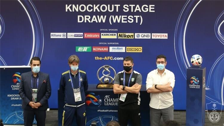 قرعة ربع نهائي دوري أبطال آسيا