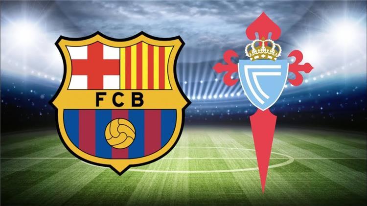 موعد والقناة الناقلة لمباراة برشلونة وسيلتا فيجو اليوم في الدوري الإسباني