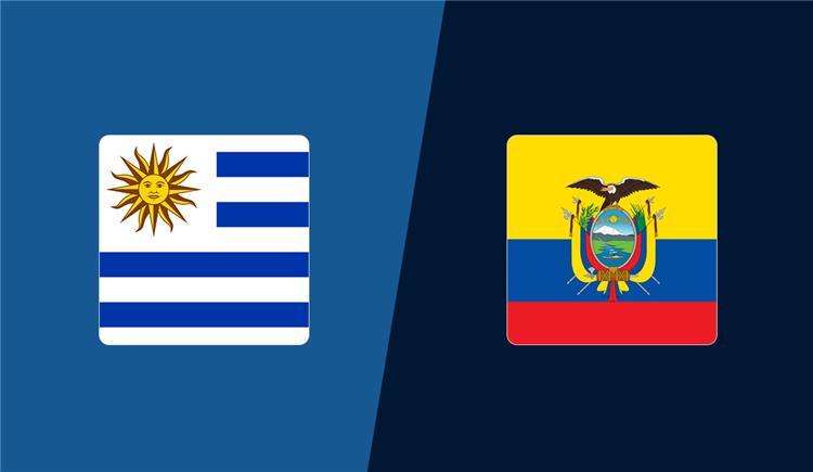 أوروجواي والإكوادور