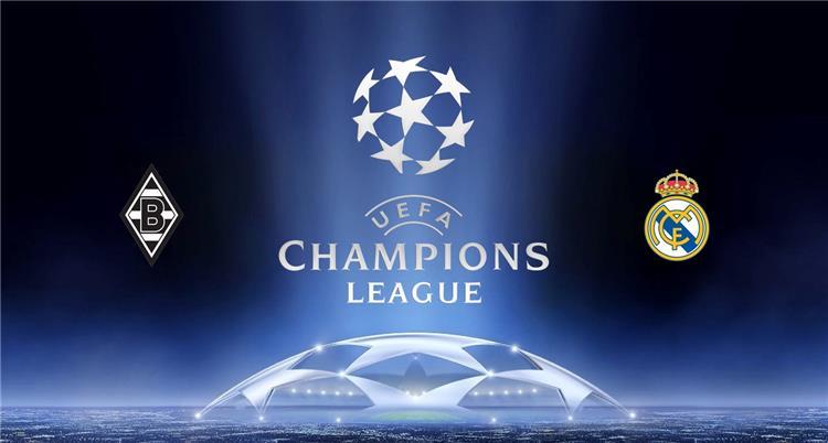تعرف على معلق مباراة ريال مدريد وبوروسيا مونشنجلادباخ اليوم في دوري أبطال أوروبا