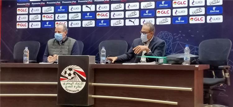 مؤتمر لجنة تقصي الحقائق باتحاد الكرة