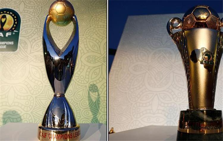 كأسي دوري أبطال إفريقيا والكونفدرالية