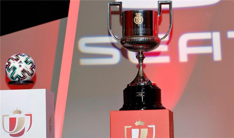 كأس ملك إسبانيا