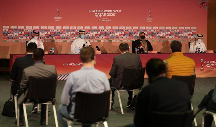 المؤتمر الصحفي للجنة المنظمة لبطولة كأس العالم لأندية قطر 2021