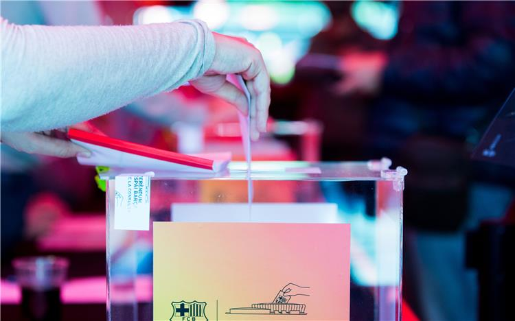 انتخابات رئاسة برشلونة