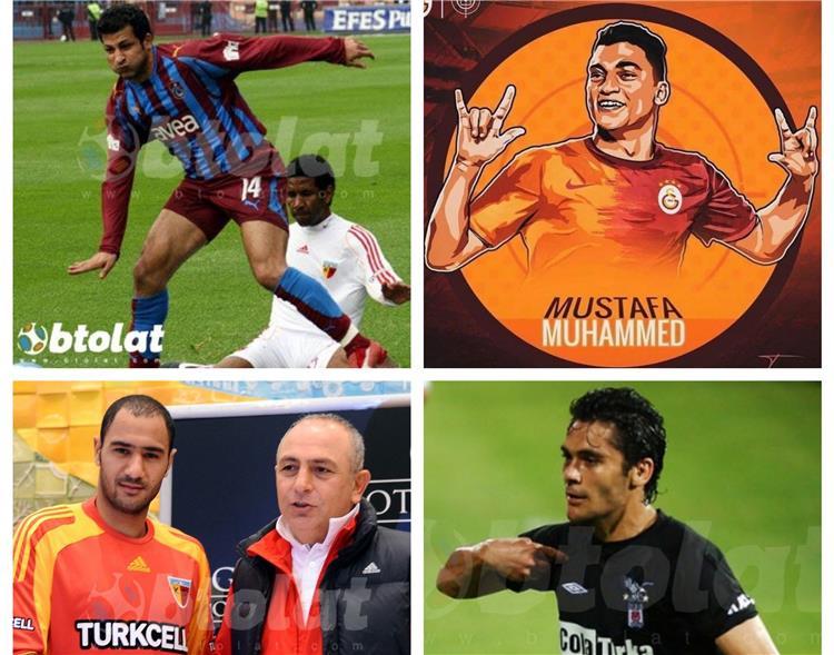 مصطفى محمد ومحترفين مصريين في الدوري التركي