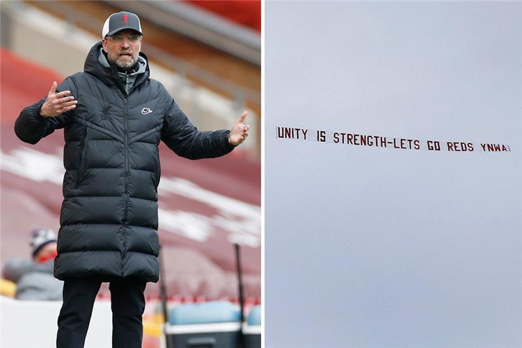 اللافتة الداعمة لـ ليفربول