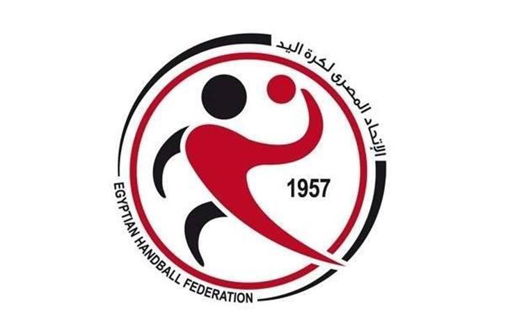 شعار الاتحاد المصري لكرة اليد