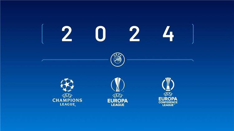 بطولات الاتحاد الأوروبي لكرة القدم